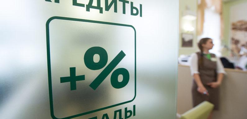 Банк России снова ограничил размер долга по краткосрочным кредитам и займам