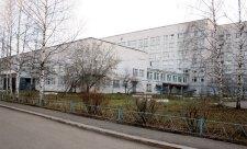 Больница Заволжье