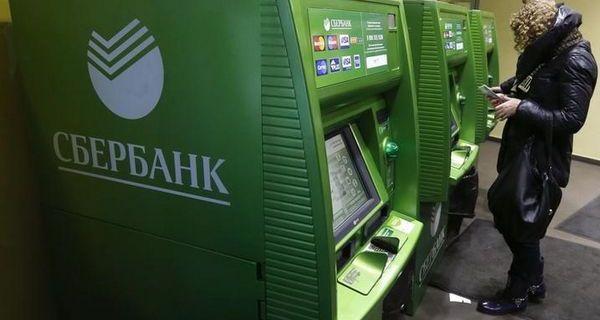 Банкоматы в отделении Сбербанка Заволжье