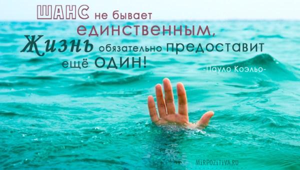 Zvukobook.ru - Первый аудиокнижный | Умные фразы о жизни ...
