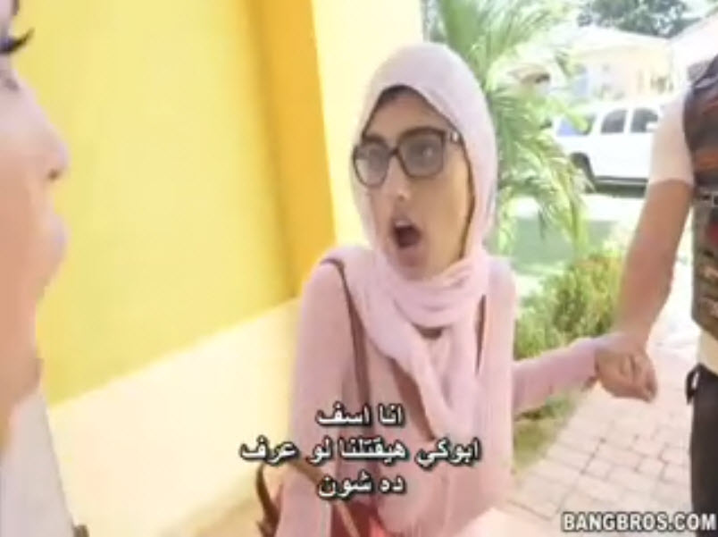 فيلم نيك ميا خليفة اللبنانية وأمها ترجمة بالعامية المصرية أقوى