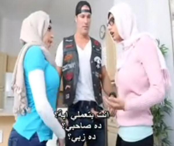 فيلم نيك ميا خليفة اللبنانية وأمها ترجمة بالعامية المصرية أقوى ...