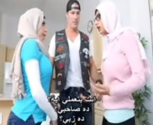 فيلم نيك ميا خليفة اللبنانية وأمها ترجمة بالعامية المصرية أقوى أفلام السكس المترجمة