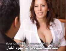محارم مترجم زوجة عمي تمارس الجنس معي بعدما عرفت أنها تتناك من الشباب