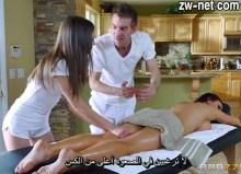 النيك مع عامل المساج مترجم ميلف هايجة تطمع في زب كبير