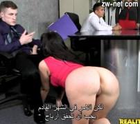 مترجم طياز السكرتيرة المربربة تهيج المدير وينيكها في المكتب