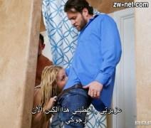 مترجم الشقراء الممحونة في نيك جماعي مع زوجها وعشيقها