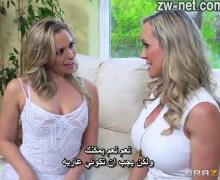 جنس مترجم عربي لقاء الشراميط وتعليم النيك مع المعلمة السكسية