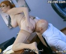 افلام سكس مترجمة للعربي المدير يتحرش بجسم السكرتيرة المربربة