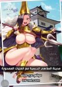 مدينة الملاهي الجنسية مع الفتيات الممحونة قصص مصورة مترجمة جديدة