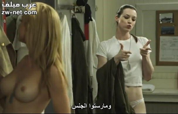 مسلسل البنادق العالية النسخة الجنسية كامل جميع الحلقات سكس مترجم