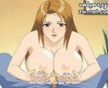 أنمي مترجم بزاز الأم المتفجرة وبنتها المثيرة سكس كرتون عربي