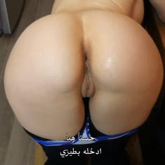 منتدى sex4arab - الصفحة 4 من 13 - عرب ميلف