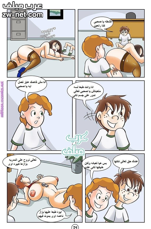 قصص نيك الطيز مصورة بالترجمة العربية ميلف تون