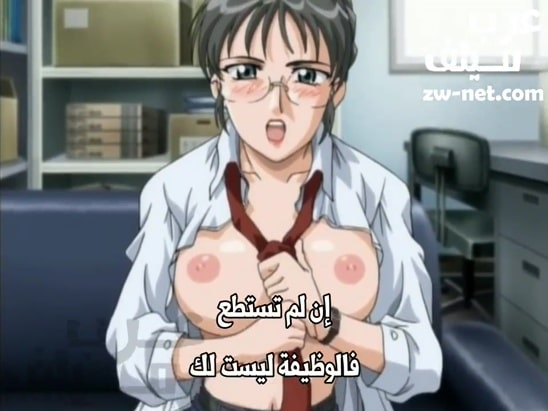 مسلسل كرتون سكس مترجم عربي