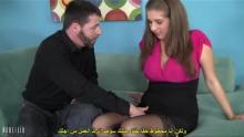 الأب القذر ينيك بنته المربربة افلام سكس محارم مترجمة