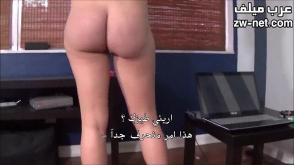 نيك الأخت مقابل السكن افلام محارم اخوات مترجم