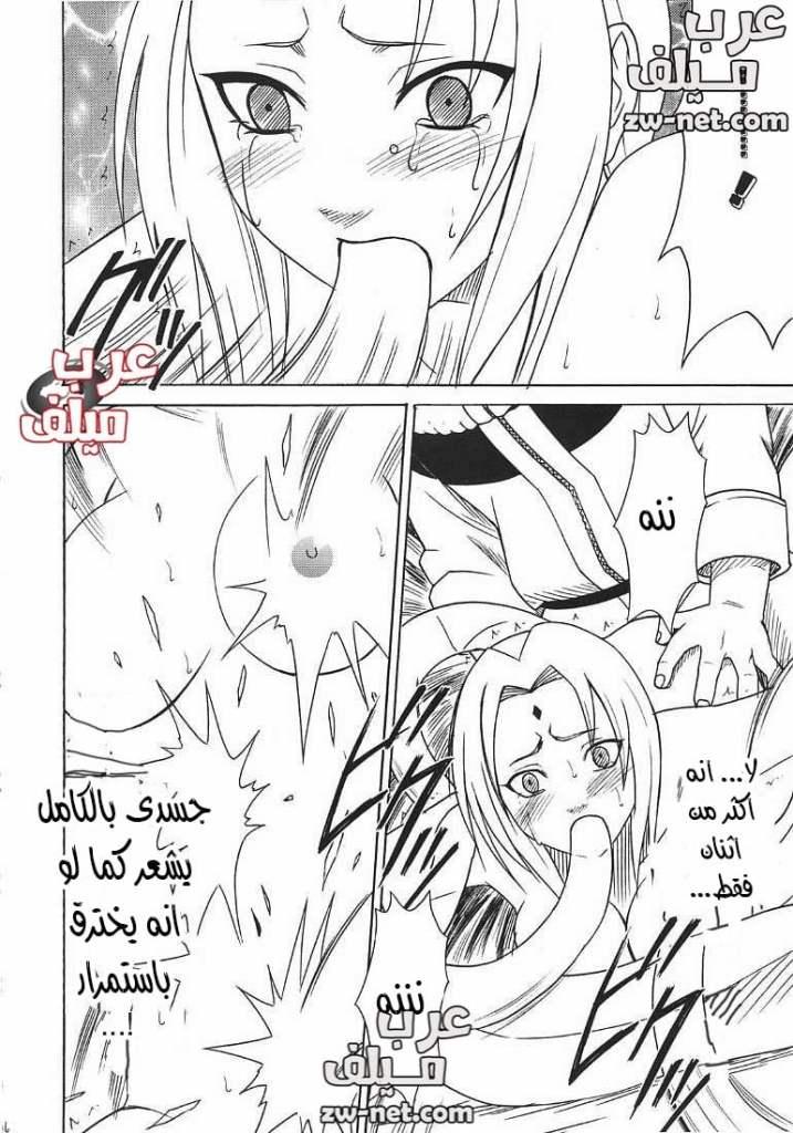 عرب سكس كومكس ون بيس