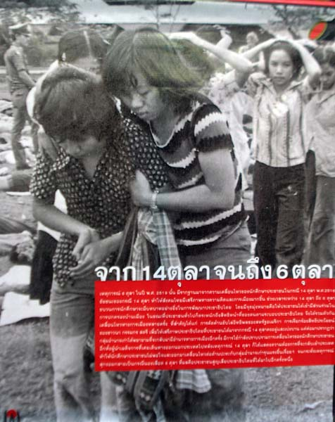 Thammasat-massacre-1976-12