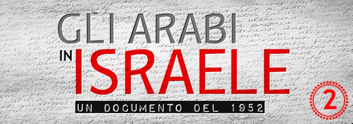 gli arabi in israele