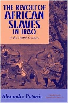 african slaves iraq