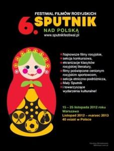 Plakat festiwalu 6. Sputnik nad Polską