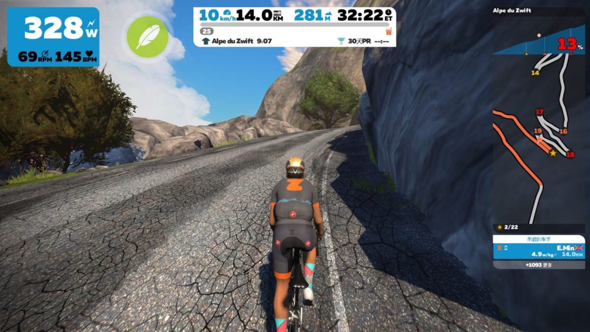 How To Link Zwift To Strava Online - a-k-b info