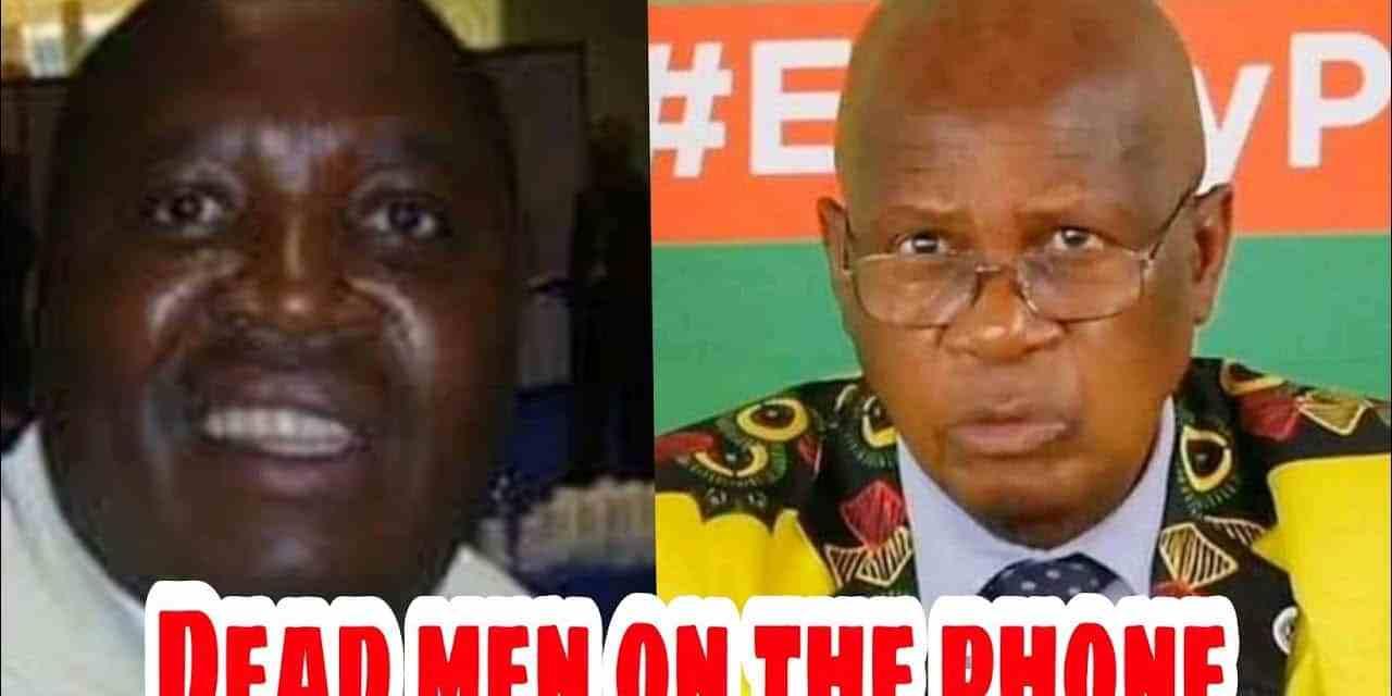 "Reuben Barwe, Patrick Chinamasa, Victor Matemadanda on ""death reports"""