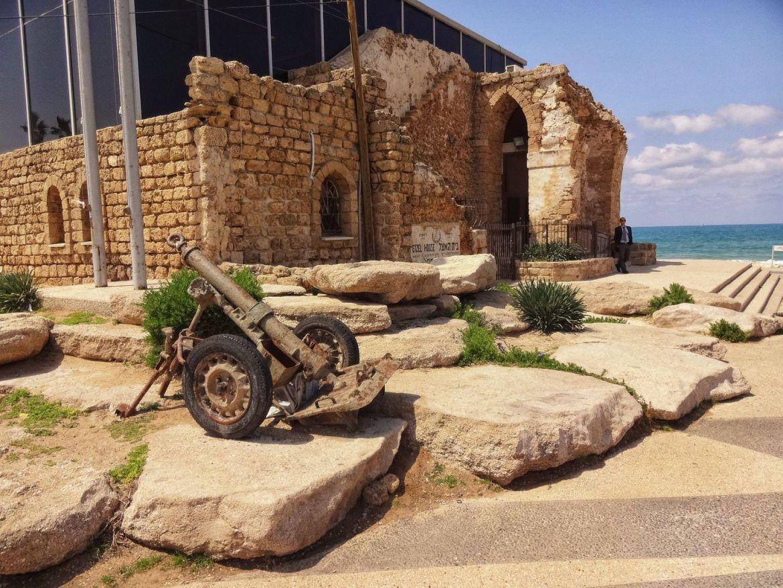 Etzel House Muzeum Tel Awiw Izrael