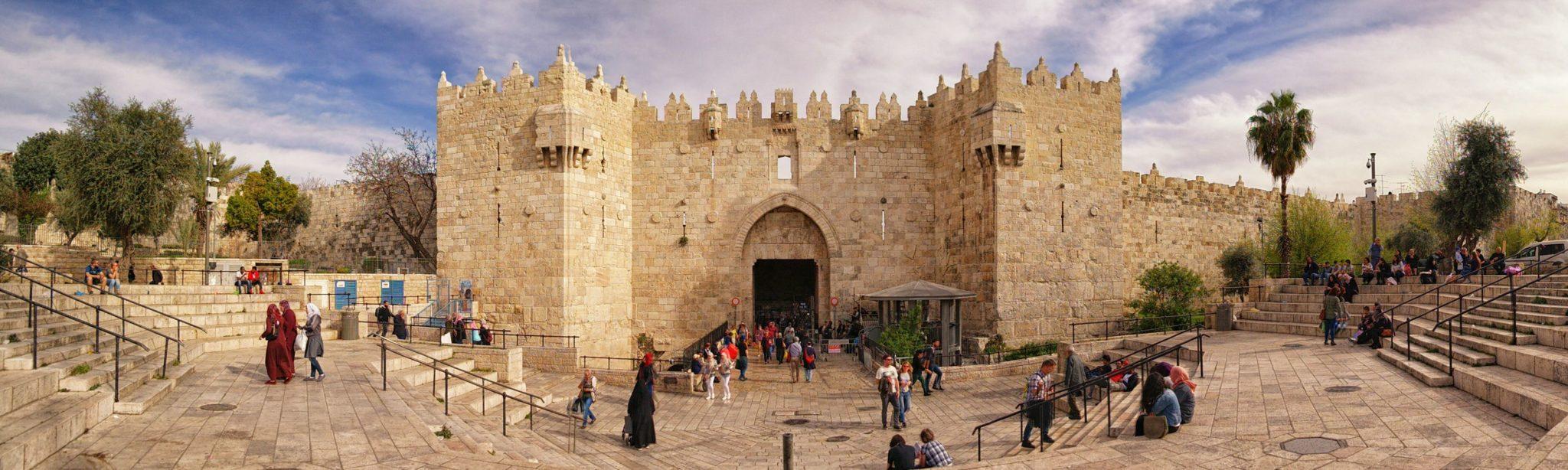 Brama Damasceńska Izrael Jerozolima