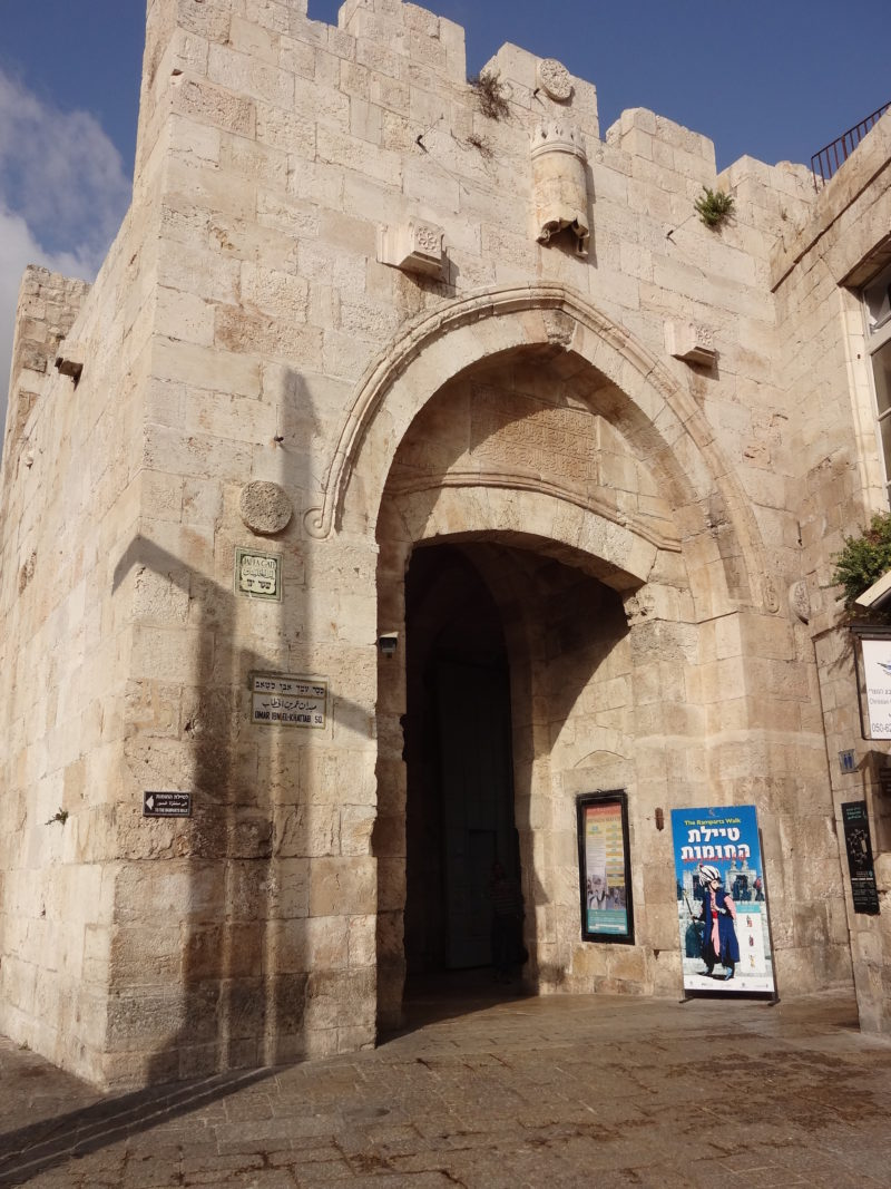 Jaffa Gate, Jerusalem Izrael