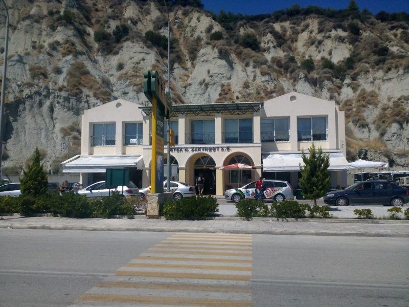 Zakynthos Dworzec Autobusowy Zante Town