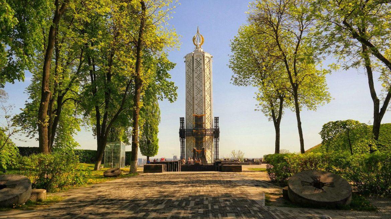 Muzeum Wielkiego Głodu Kijów