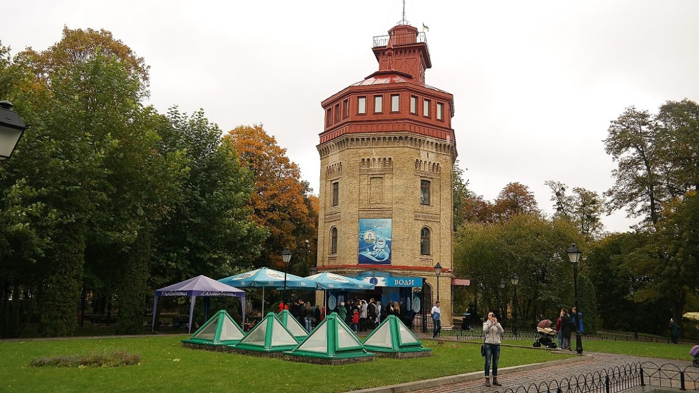 Muzeum Wody