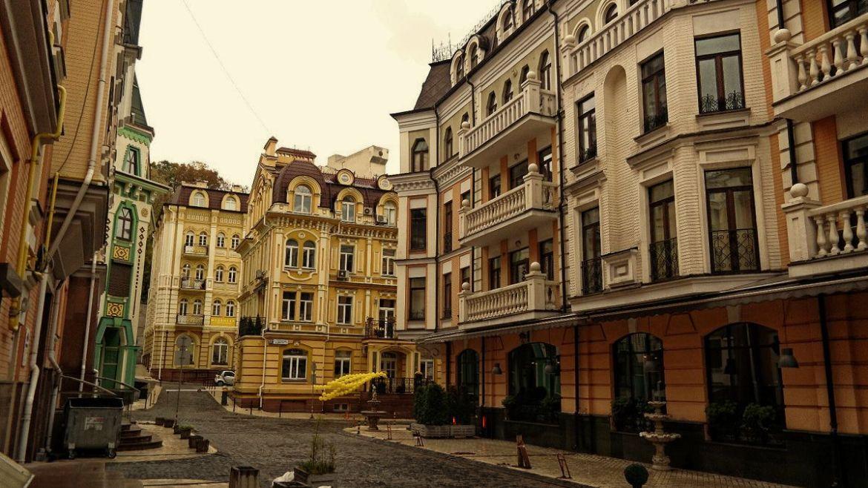 Vozdvyzhenskia ulica
