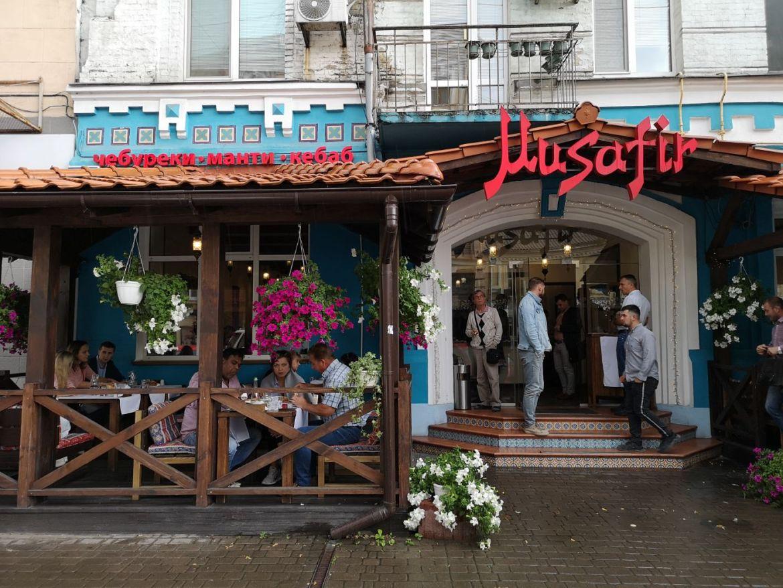 musafir restauracja kijów