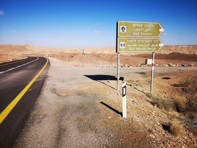 Red Canion Eilat Izrael