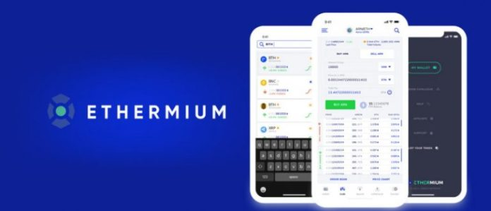 Introducing Ethermium: A New DEX Cryptocurrency Exchange