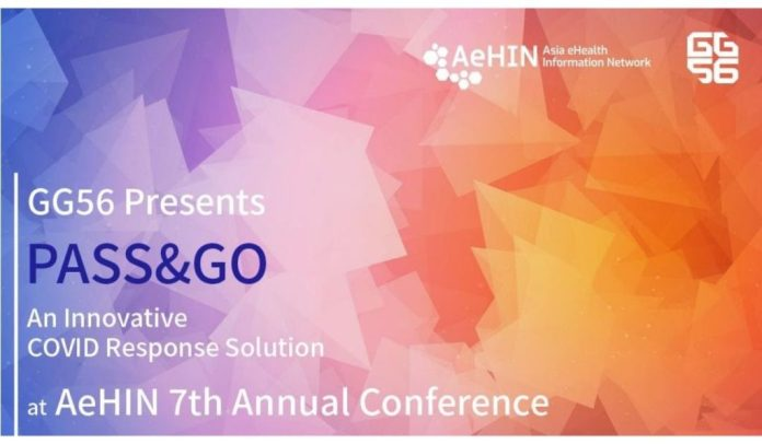 GG56 Ltd. Presents Innovative Health Solution Pass&Go App at AeHIN 7th Annual Conference