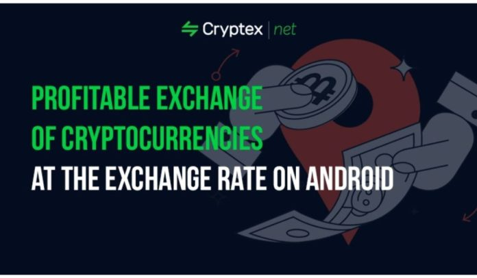 Profitable exchange of cryptocurrencies at the stock rate on Android