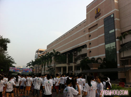 The flag-off and starting line is right outside One Utama