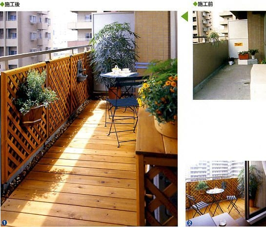 Perfect Small Balcony Design Ideas 42