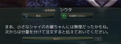 2015-06-18_720644372[385_-9