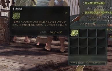 2015-06-18_722294719[60_-79