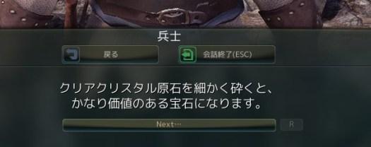2015-06-22_1046647396[515_1