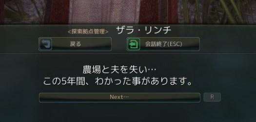 2015-06-24_1222833114[-179_