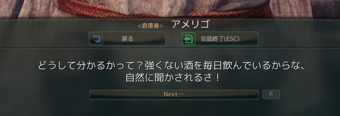 2015-06-25_1319022721[407_-