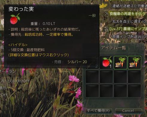 2015-06-25_1319440968[124_9