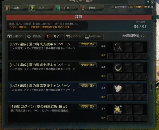 2015-08-03_300162619[415_-3