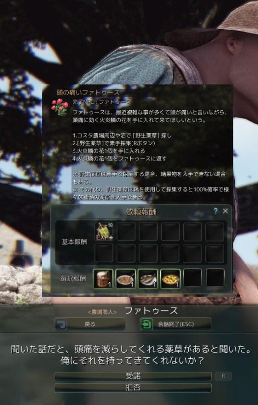 2015-07-05_-2103801099[93_-